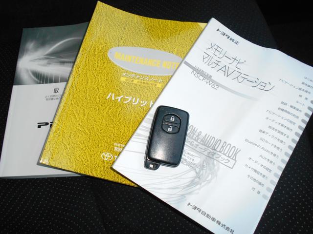 S ナビTV CD Bluetoothオーディオ Rカメラ ナビTV CD Bluetoothオーディオ バックカメラ 禁煙車 スマートキー プッシュスタート ドラレコ ETC エアバック(21枚目)