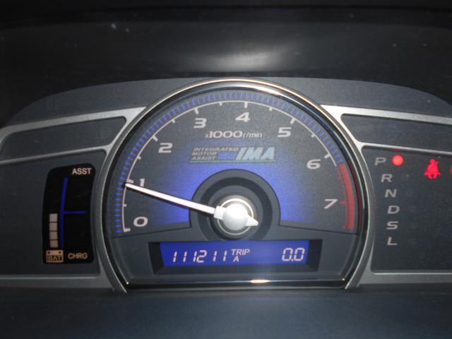 111211km