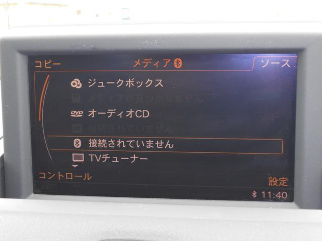 1.4TFSI 17アルミ レザーシート シートヒーター 1.4TFSI(4名) 17アルミ レザーシート シートヒーター ナビ スマートキー プッシュスタート オートエアコン 取説保証書 ステアスイッチ(18枚目)
