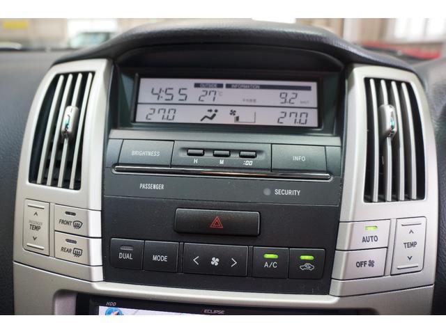 240G L PKG ワンオーナー HDDナビTV 革シート(14枚目)