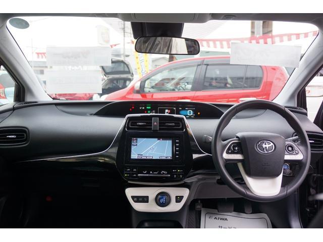 S トヨタセーフティセンス HDDナビフルセグTV(8枚目)