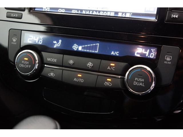 デュアルオートエアコン 「デュアル」スイッチをONにすることで運転席・助手席それぞれの温度調整が可能です!!