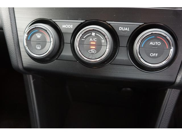 2.0iアイサイト 4WD(11枚目)