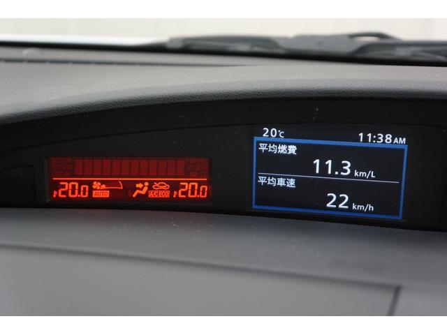 15C ドライビングコンフォートPKG ナビTV Bカメラ(9枚目)