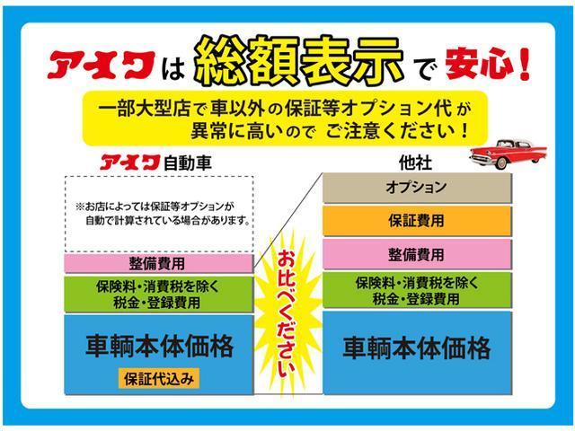 15C ドライビングコンフォートPKG ナビTV Bカメラ(19枚目)