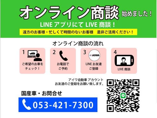モーダ S 純正ナビTV LEDヘッドライト スマートキー(3枚目)