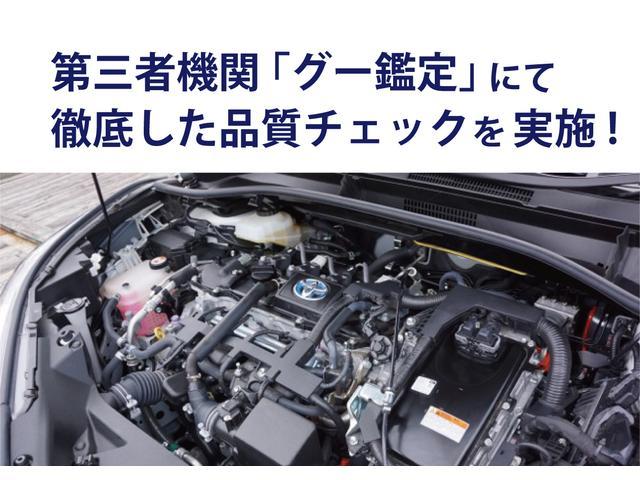 XDツーリング Lパッケージ レザーシート 純正ナビ・フルセグTV(25枚目)