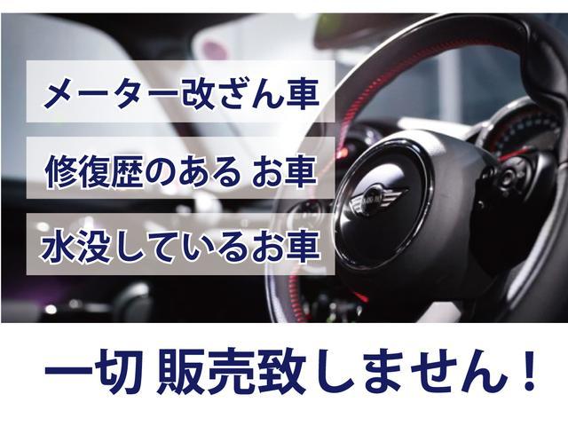XDツーリング Lパッケージ レザーシート 純正ナビ・フルセグTV(26枚目)