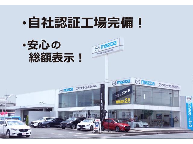G トヨタセーフティセンス・純正SDナビ・フルセグTV・バックカメラ・両側パワースライドドア・スマートキー・ETC・シートヒーター(2枚目)