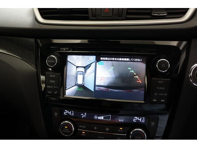 20X ハイブリッド エマージェンシーブレーキP 4WD ワンオーナー 純正ナビTV(11枚目)