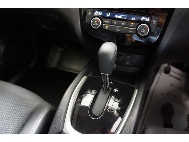 20X ハイブリッド エマージェンシーブレーキP 4WD ワンオーナー 純正ナビTV(12枚目)