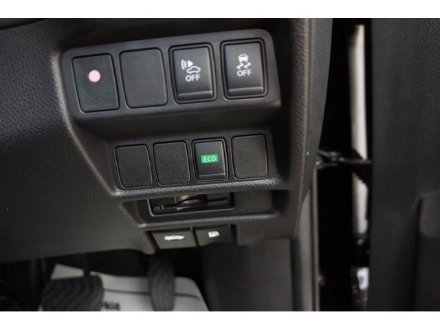20X ハイブリッド エマージェンシーブレーキP 4WD ワンオーナー 純正ナビTV(14枚目)