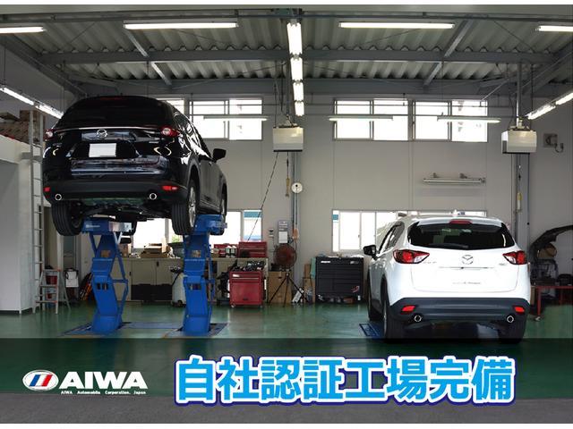 20X ハイブリッド エマージェンシーブレーキP 4WD ワンオーナー 純正ナビTV(20枚目)