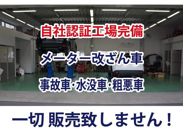 XD プロアクティブ セーフティークルーズパッケージ ワンオーナー(19枚目)