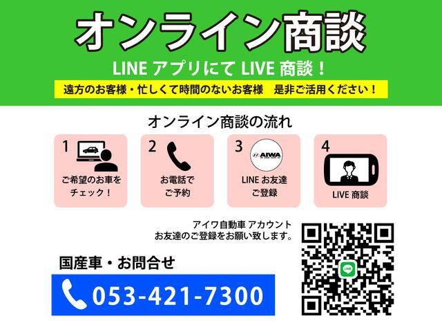 ボレロ 純正ナビ・フルセグTV(18枚目)