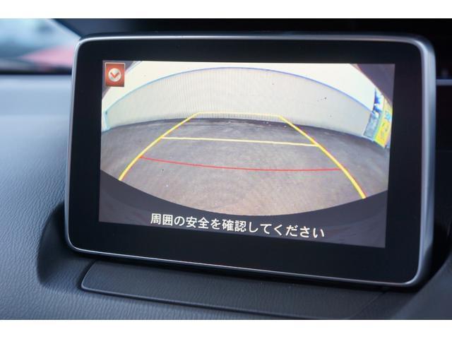 XDツーリング Lパッケージ レザーシート マツダコネクトナビ・フルセグTV(11枚目)