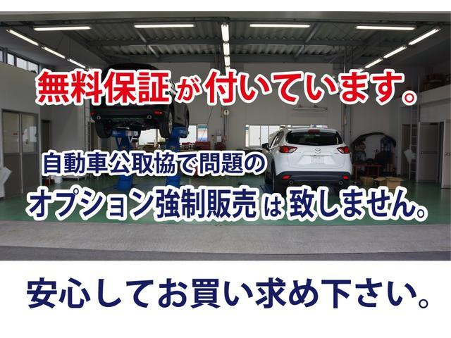 XDツーリング マツダコネクトナビ バックモニター LEDヘッドライト(21枚目)