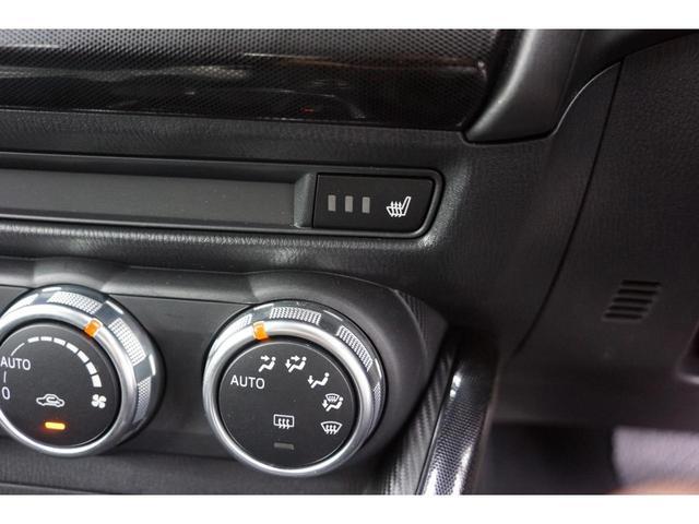 13S LEDヘッドライト ワンオーナー スマートシティブレーキサポート(19枚目)