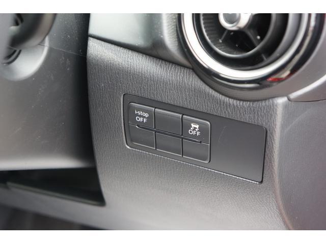 13S LEDコンフォートパッケージ ワンオーナー マツダコネクトナビ&フルセグTV(16枚目)