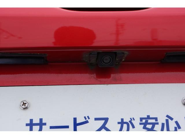 13S LEDコンフォートパッケージ ワンオーナー マツダコネクトナビ&フルセグTV(21枚目)