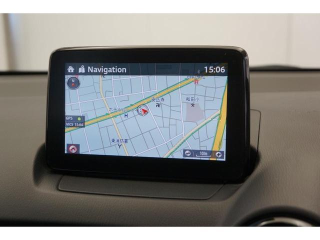XDツーリング マツダコネクトナビ・フルセグTV クリーンディーゼル ポップアップディスプレイ クルーズコントロール 純正16インチアルミ LEDオートヘッドライト フォグランプ スマートキー(9枚目)