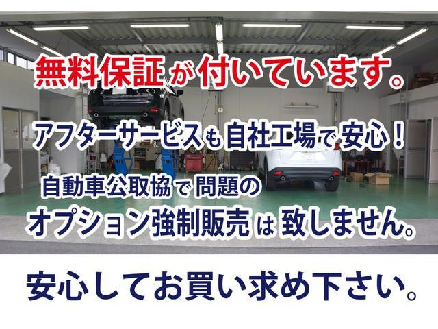 XDツーリング マツダコネクトナビ・フルセグTV クリーンディーゼル ポップアップディスプレイ クルーズコントロール 純正16インチアルミ LEDオートヘッドライト フォグランプ スマートキー(21枚目)