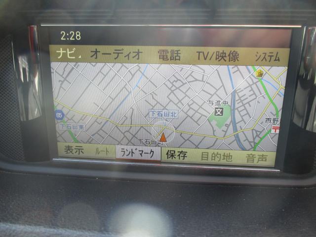 E350 ステーションワゴン アバンギャルド(13枚目)