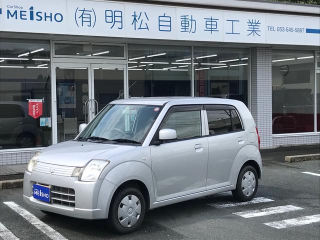 「スズキ」「アルト」「軽自動車」「静岡県」の中古車2