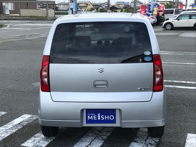 「スズキ」「アルト」「軽自動車」「静岡県」の中古車7