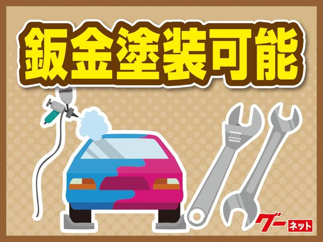 RR-Sリミテッド 新車ワンオーナー(31枚目)