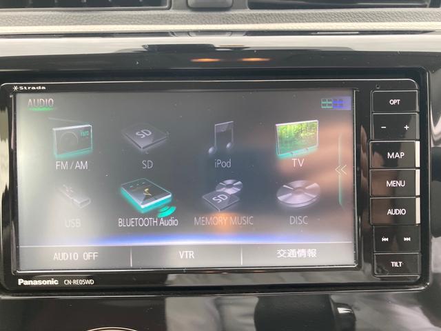 M e-アシスト プラスエディション レーダーブレーキ ナビ付き(20枚目)