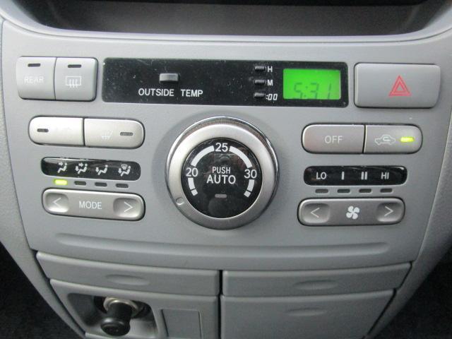 X 4ナンバー貨物登録可 Tチェーン車 アルミ CD(15枚目)