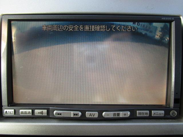 20S Tチェーン車 HDDナビ バックカメラ パワスラドア(15枚目)