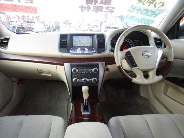 250XL Tチェーン車 プッシュスタート HDDナビ CD(10枚目)