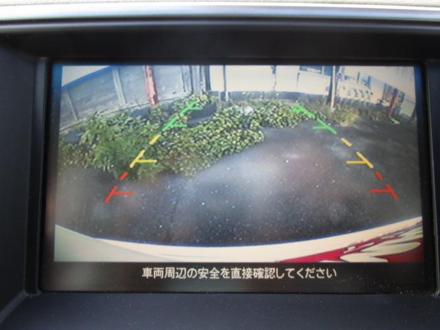 250XL Tチェーン車 プッシュスタート HDDナビ CD(14枚目)