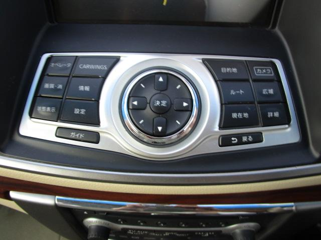 250XL Tチェーン車 プッシュスタート HDDナビ CD(15枚目)