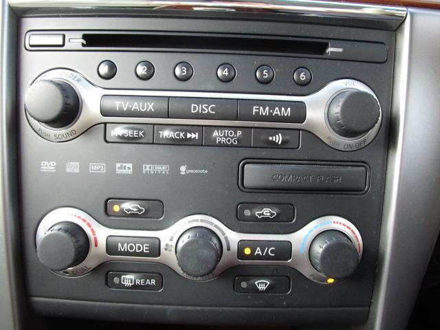 250XL Tチェーン車 プッシュスタート HDDナビ CD(16枚目)