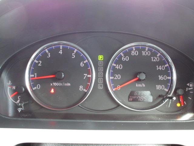 C スマートキー CD 走行6.3万km(16枚目)