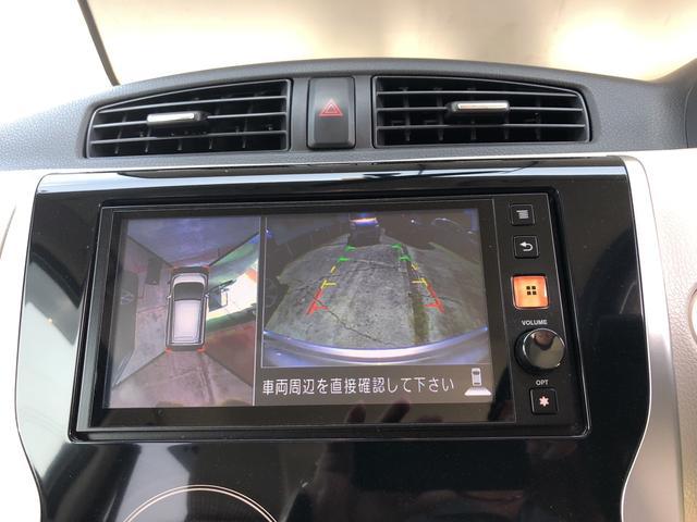 日産 デイズ X 純正モノリーナビフルセグTV アラウンドビューモニター