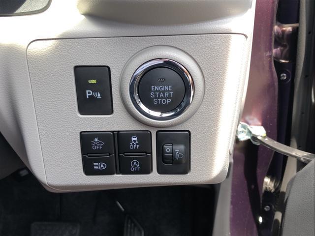ダイハツ ミライース G SAIII 14AW オートエアコン キーフリーシステム