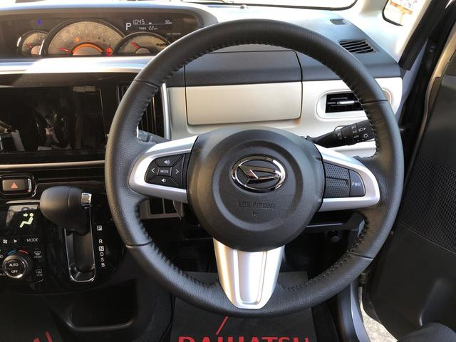 DAIHATSUの新車の事ならダイハツピット店の入野自動車(株)にお任せください。お電話でのお問い合わせにはGoo無料電話0066-9704-474902(携帯・PHS可)をご利用してください。