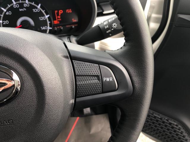 安心のGoo鑑定証付。鑑定項目は外装、内装、機関、修復歴の4項目を5段階のグレード(☆)に定め、プロの鑑定師「日本自動車鑑定協会」が入念かつ厳しいチェックを通して鑑定証を発行していただいています。