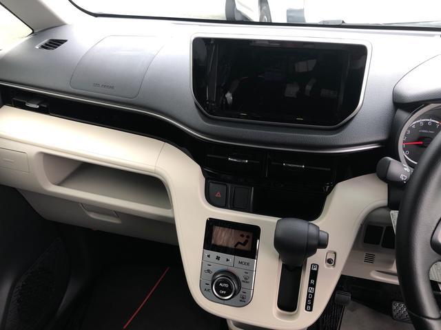 設定した室温をキープするフルオートエアコンを装備!質感の高いデザインに仕上げています。車種によりエアコン内にはカテキン、エアコンフィルターも装備している車も有ます。室内の空気も快適でクリーンな状態に!