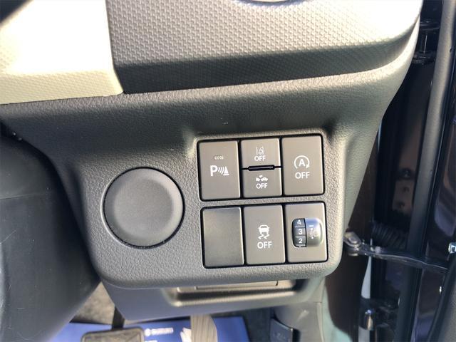 L セーフティサポートシステム・運転席シートヒーター・オートライト・キーレス(9枚目)