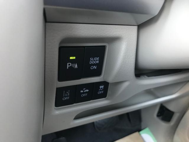 ハイブリッドX デュアルセンサーブレーキS 両側オートスライドドア オートライト エコアイドル(4枚目)