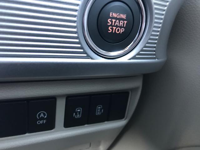 ハイブリッドX デュアルセンサーブレーキS 両側オートスライドドア オートライト エコアイドル(5枚目)
