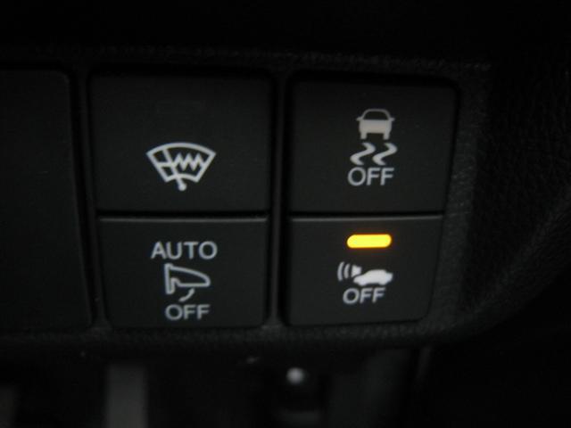 「あんしんパッケージ」ですので、事故回避支援システム「シティブレーキアクティブシステム」付!そのON/OFFスイッチ!オートリトラクタブルドアミラーとVSA(ABS+TCS+横すべり抑制)のスイッチ!