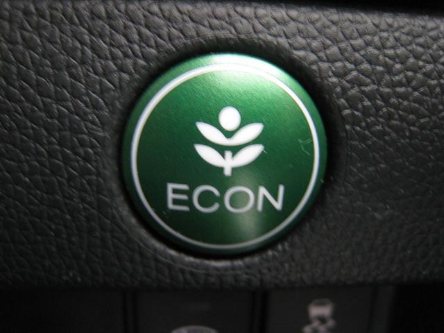 「ECON」モード付!