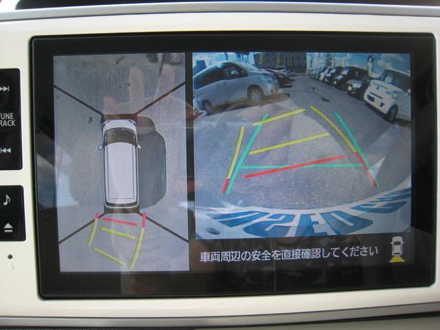 Gメイクアップ SAII 8インチナビフルセグTV全周囲カメ(14枚目)