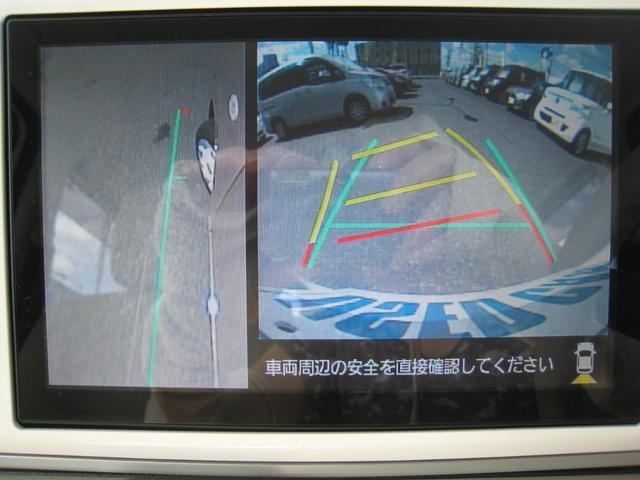 Gメイクアップ SAII 8インチナビフルセグTV全周囲カメ(15枚目)